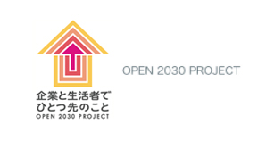 OPEN 2030 PROJECT