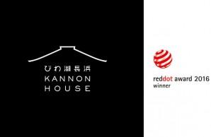 case_nagahama-kannon-house1-298x194