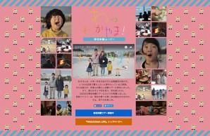 case_wakayamagurashi1-298x194